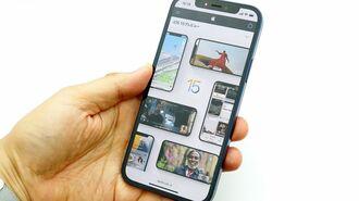 iPhone「iOS 15」で追加された注目の新機能3つ