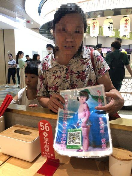 中国のキャッシュレス「物乞いまで」浸透した訳   中国・台湾   東洋経済 ...