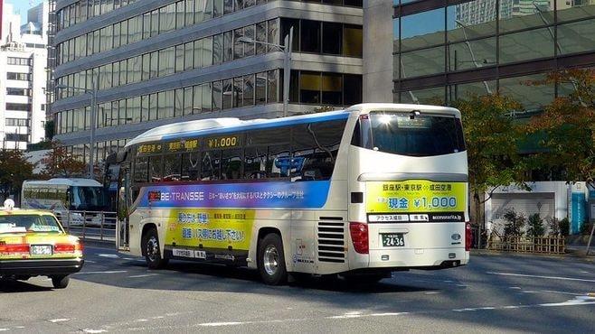 成田アクセスに風穴開けた「格安バス」の実力