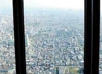 東京スカイツリー効果で「モノづくり」復権狙う東京・墨田区