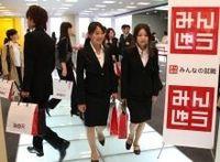 2012年卒業予定者の就職活動がいよいよスタート--矢下茂雄・楽天みんなの就職事業長に聞く最新動向