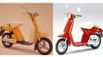 若者の味方「原付バイク」はどこへ消えた?