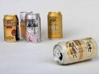 公務員が就業後に庁舎内でお酒を飲むのをどう思いますか?--東洋経済1000人意識調査