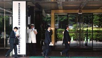 JR東日本の株主が、利益よりも重視するもの