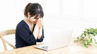 相手の怒りを鎮める「お詫びメール」の書き方