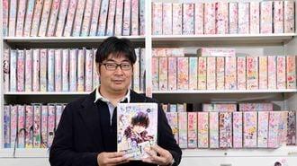 りぼん男性編集長が仕掛ける異色アイドル漫画
