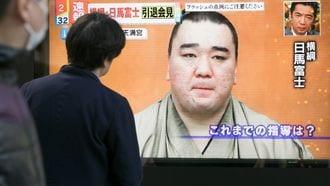 大相撲、上から目線の評論家は黙ってほしい