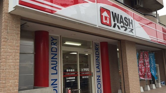 市場期待の「WASHハウス」、出店攻勢に異変?