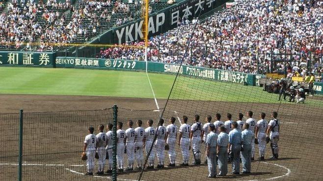 甲子園優勝校、地元の「祝勝セール」は厳禁?