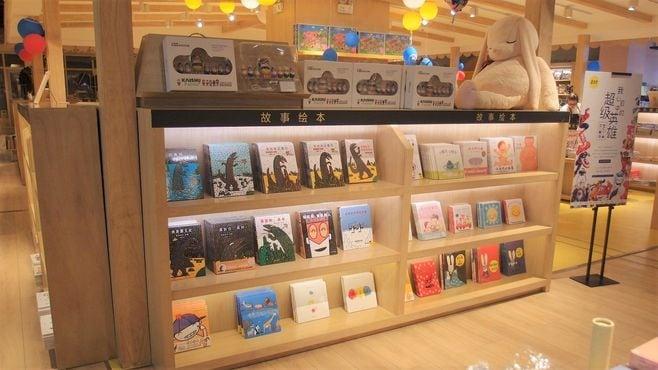 日本の絵本が中国の書店で桁外れに売れる背景