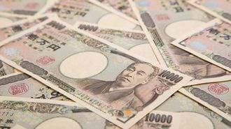 生涯給料「東京都ワースト500社」ランキング