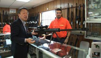 池上彰が読み解く「アメリカ銃社会の病弊」