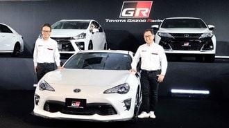 トヨタが「スポーツカーで新ブランド」のワケ