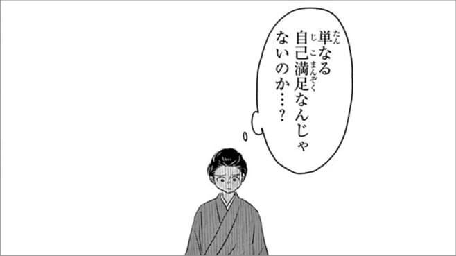 渋沢栄一が「父と妻子を捨てる決意」をした日
