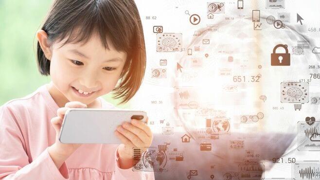 「プログラミングが得意な子」の意外な共通点