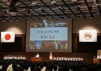 全員が作業服のトヨタ入社式。豊田章男社長が震災後初めて取材受ける