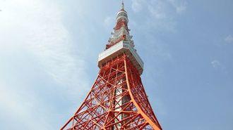 「東京タワー」が高さ333mで立っている理由
