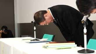 スバルの検査不正、報告書提出でも残る疑問