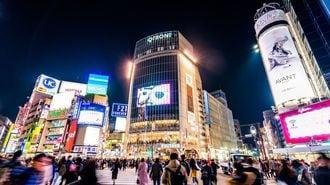 渋谷駅前が「荒れた所」から観光地化した事情
