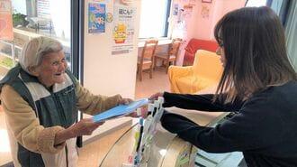 89歳の要介護女性がヤマトの荷物運ぶ深い理由