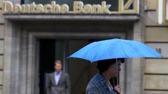 秋以降の世界経済は「4大リスク」に要注意