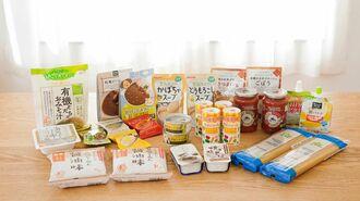 「地震・台風に備える」ストック食材3つの管理術