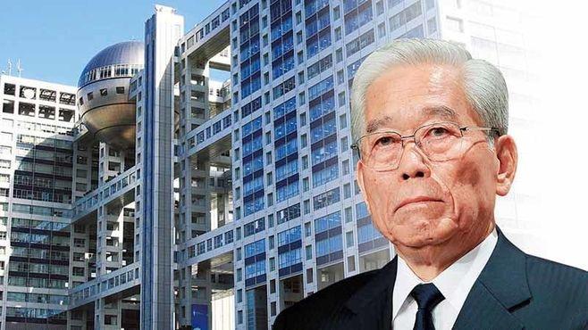 混迷極まるフジテレビ、「73歳新社長」の重責