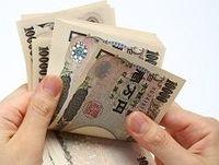 年末年始の出費は前年に比べてどの程度を計画していますか?--東洋経済1000人意識調査