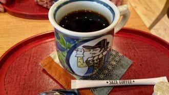 カフェで起業する人がだいたい失敗する理由