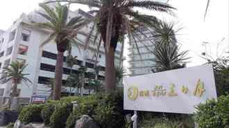 ホテル三日月「武漢帰国者」受け入れで得た教訓