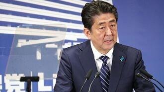 経済財政白書はもっと日本経済の課題を語れ