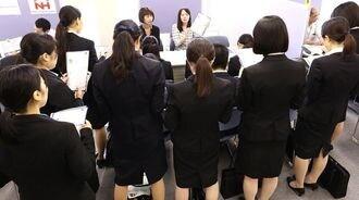 「生真面目な女子」ほど就職に失敗する!?