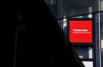 Toshiba shares drop after S&P warns of downgrade risk