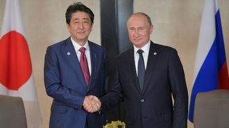 安倍首相の「対ロ交渉姿勢」が危なすぎるワケ