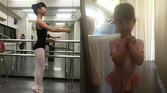 子どもの習い事に「バレエ」を勧める4つの理由