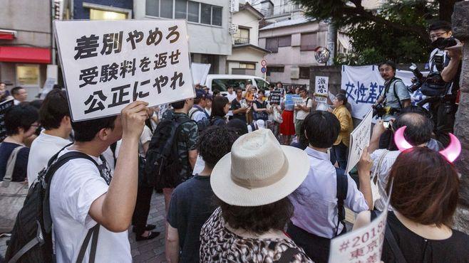 東京医科大「差別入試」に損害賠償請求の動き