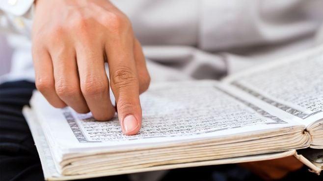 「人は誘惑に弱い」と知るイスラム教の不倫観