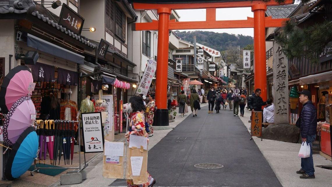 京都 旅行 コロナ