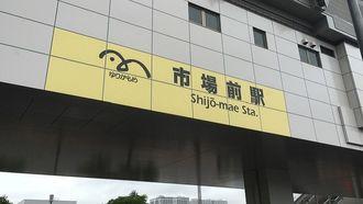 「豊洲市場」移転延期で鉄道・バスが大混乱!