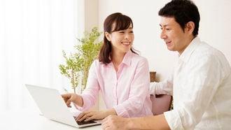 「高給子なし夫婦」ほど老後資金計画が必要だ