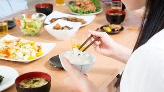 「好物を最初か最後に食べる」人は絶対に太る