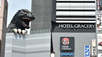 How Long Will This Tokyo Business Hotel Boom Last?