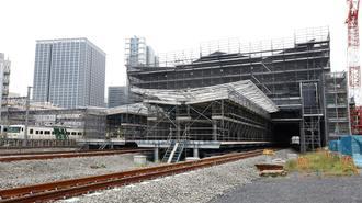 「高輪ゲートウェイ駅」は果たして定着するか