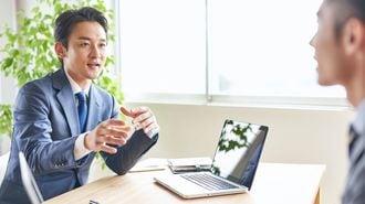 職場の「嫌われ上司」が今すぐ変わる5つの方法
