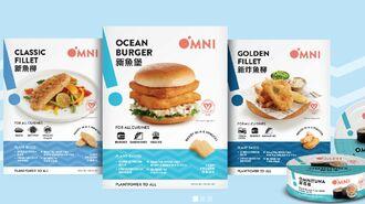 遂に登場、香港発「人工海鮮」は食卓で普及するか
