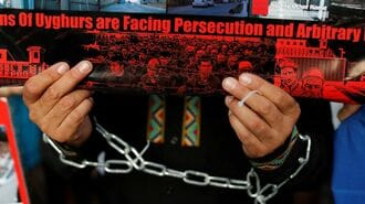 「100万人を投獄」ウイグル人権問題の深刻度