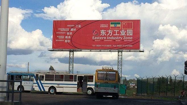 中国は製造業でもアフリカに根を張っている