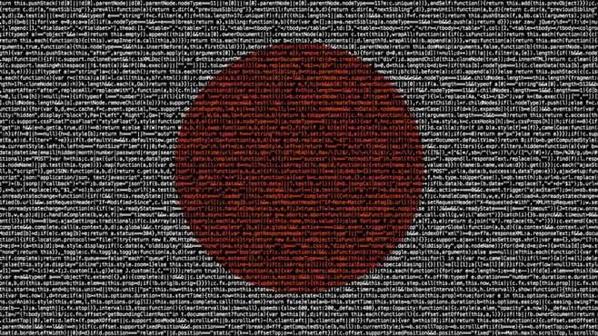 日本のGDPは2030年、今の「約2倍」になる