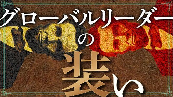 ニッポンの「デザイン」が世界を席巻する日