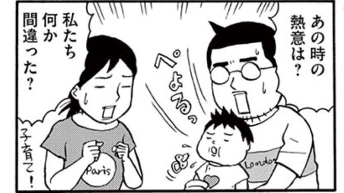 親たちが一度は通る「赤子のおしゃぶり」大論争 | 漫画 | 東洋経済 ...